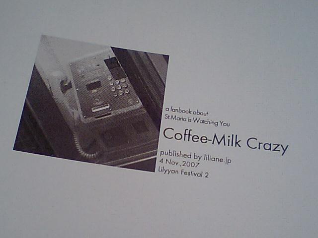 CoffeeMilkCrazy.jpg