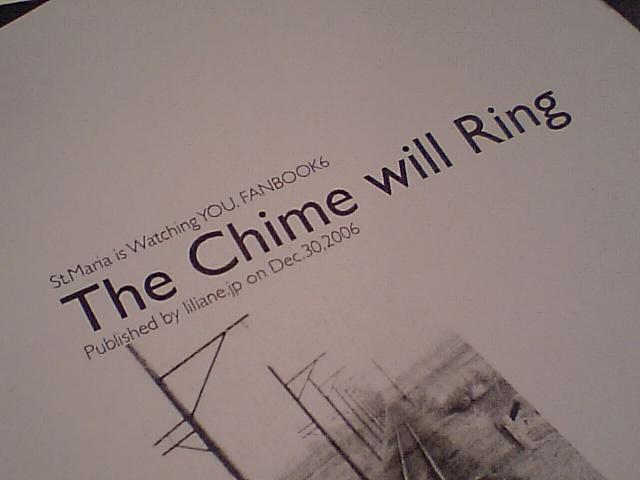 TheChimeWillRing.jpg